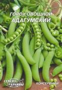 Семена Гороха овощного Адагумский, 20 г, ТМ Семена Украины
