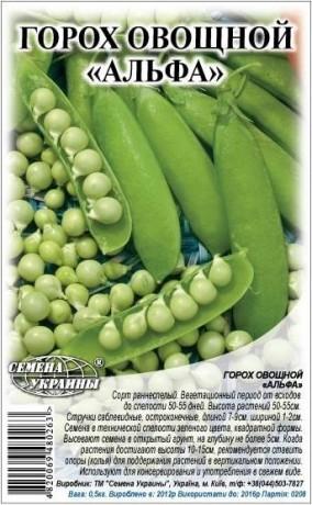 Семена Гороха овощного Альфа, 0.5 кг, ТМ Семена Украины