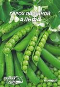Семена Гороха овощного Альфа, 20 г, ТМ Семена Украины