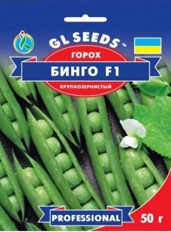 Семена гороха овощного Бинго, 50 г, ТМ GL Seeds