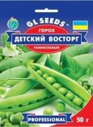 Семена Гороха Детский Восторг, 50 г, ТМ GL Seeds