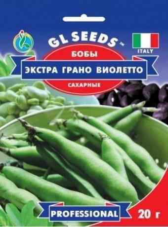 Семена Бобов Экстра Грано Виолето, 20 г, ТМ GL Seeds
