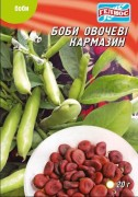Семена Бобов овощных Кармазин, 20 г, ТМ Гелиос
