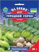 Семена Гороха Нут Турецкий, 50 г, ТМ GL Seeds