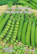 Семена Гороха Овощное чудо, 20 г, ТМ Семена Украины