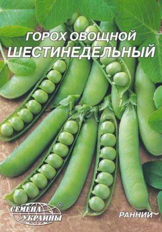 Семена Гороха овощного Шестинедельный, 20 г, ТМ Семена Украины