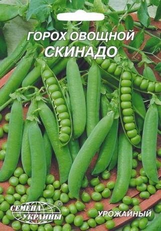 Семена Гороха овощного Скинадо, 20 г, ТМ Семена Украины