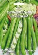 Семена Бобов Свисающий зеленый, 20 г, ТМ Семена Украины