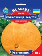 Семена Дыни Колхозница, 10 г, ТМ GL Seeds