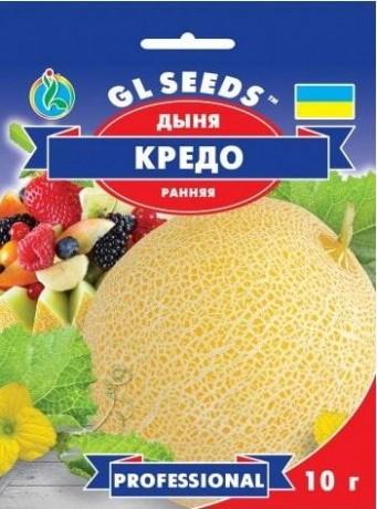 Семена Дыни Кредо, 10 г, ТМ GL Seeds