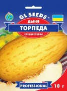 Семена Дыни Торпеда, 10 г, TM GL Seeds