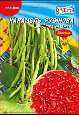 Семена Фасоли Карамель рубиновая, 20 г, ТМ Гелиос