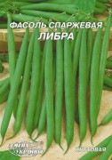 Семена Фасоли Либра, 20 г, ТМ Семена Украины