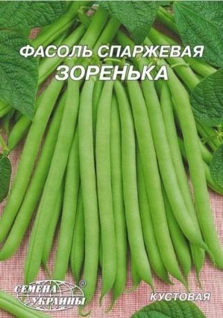 Семена Фасоли Зоренька, 20 г, ТМ Семена Украины