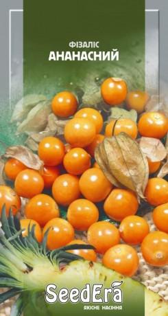 Семена Физалиса ананасный, 0.1 г, ТМ SeedEra