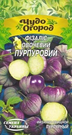 Семена Физалиса Пурпурный, 0,2 г, ТМ Семена Украины