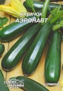 Семена Кабачка Аэронавт, 20 г, ТМ Семена Украины