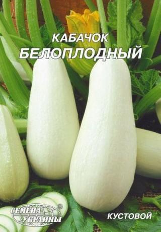 Семена Кабачка Белоплодный, 20 г, ТМ Семена Украины