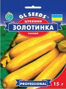 Семена Кабачка Золотинка, 15 г, ТМ GL Seeds