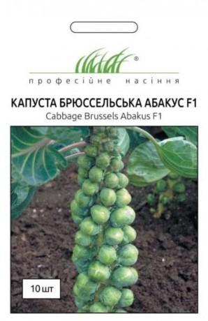 Семена Капусты Абакус F1, 10 шт, Syngenta, Голландия, ТМ Професійне насіння