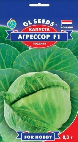 Семена Капусты Агрессор F1, 50 шт., ТМ GL Seeds