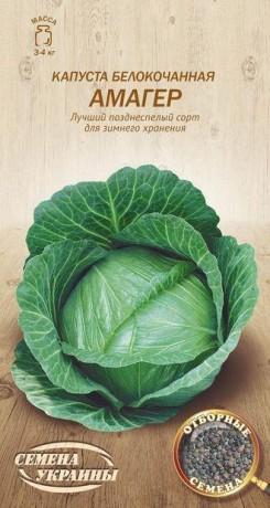 Семена Капусты Амагер, 1 г, ТМ Семена Украины