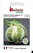 Семена Капусты Ардент F1, 10 шт, ТМ Садиба Центр