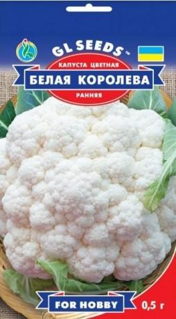 Семена Капусты Белая Королева, 0.5 г, ТМ GL Seeds