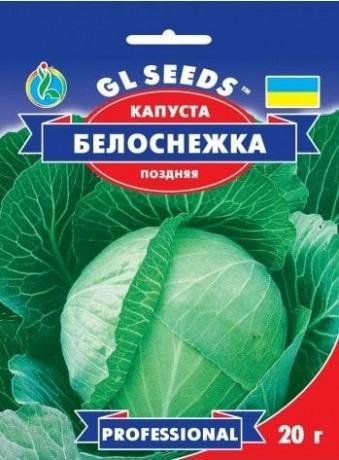 Семена Капусты Белоснежка, 10 г, ТМ GL Seeds