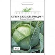 Семена Капусты Бригадир F1, 20шт, Clause, Франция, ТМ Професійне насіння