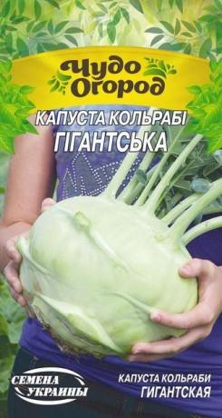 Семена Капусты Гигантская, 0.5 г, ТМ Семена Украины