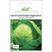 Семена Капусты Голден Бол F1, 20шт, Nong Woo Bio, Южная Корея, ТМ Професійне насіння