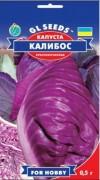Семена Капусты Калибос, 0.5 г, ТМ GL Seeds