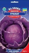 Семена Капусты Гранат, 0.5 г, ТМ GL Seeds