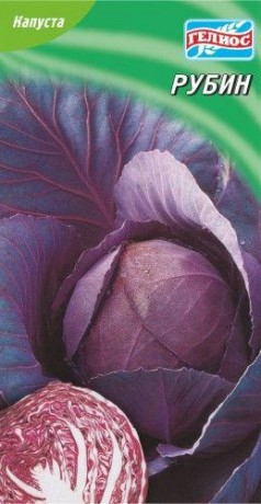 Семена Капусты Рубин, 150 шт., ТМ Гелиос