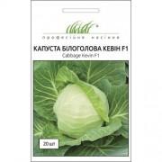 Семена Капусты Кевин, 20шт, Syngenta, Голландия, ТМ Професійне насіння