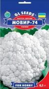 Семена Капусты Мовир-74, 0.5 г, ТМ GL Seeds