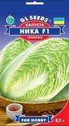 Семена Капусты Ника F1, 0.5 г, ТМ GL Seeds
