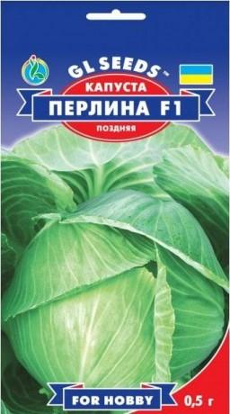 Семена Капусты Перлина F1, 0.5 г, ТМ GL Seeds