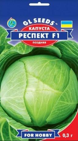 Семена Капусты Респект F1, 0.3 г, ТМ GL Seeds