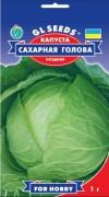 Семена Капусты Сахарная голова, 1 г, ТМ GL Seeds