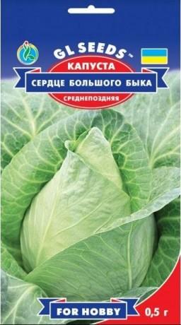 Семена Капусты Сердце большого быка, 0.5 г, ТМ GL Seeds