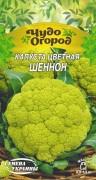 Семена Капусты Шеннон, 0,3 г, ТМ Семена Украины