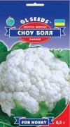 Семена Капусты Сноу болл, 0.5 г, ТМ GL Seeds