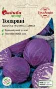 Семена Капусты Топарани, 0,5 г, ТМ Садиба Центр