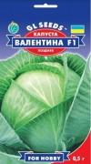 Семена Капусты Валентина F1, 0.5 г, ТМ GL Seeds