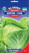 Семена Капусты Вертю, 1 г, ТМ GL Seeds