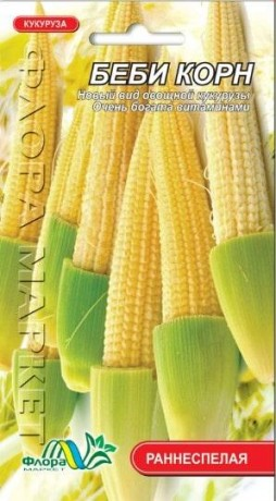 Семена Кукурузы Беби Корн, 1 г, ТМ ФлораМаркет