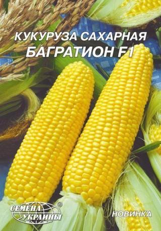 Семена Кукурузы Багратион F1, 20 г, ТМ Семена Украины