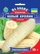 Семена Кукурузы Белый кролик, 20 г, TM GL Seeds, НОВИНКА